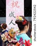 kagawa  japan   january 7  2018 ...   Shutterstock . vector #792422542