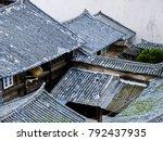 yunnan dali weishan county yi... | Shutterstock . vector #792437935