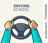 driving school logo template.... | Shutterstock .eps vector #792446668