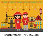 vietnamese boy and girl with... | Shutterstock .eps vector #792457888
