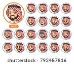 the second set of saudi arab... | Shutterstock .eps vector #792487816