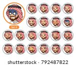 the fourth set of saudi arab... | Shutterstock .eps vector #792487822