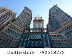 mecca  saudi arabia  dec13 ... | Shutterstock . vector #792518272