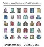 building line icon editable...   Shutterstock .eps vector #792539158