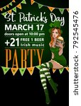 st. patrick's day party... | Shutterstock .eps vector #792545476