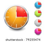 set of vector multicolored... | Shutterstock .eps vector #79255474