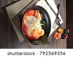 japanese ramen noodles | Shutterstock . vector #792569356