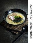 japanese ramen noodles | Shutterstock . vector #792569392
