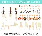 creation of woman set with...   Shutterstock . vector #792602122