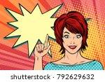 beautiful woman points. pop art ... | Shutterstock .eps vector #792629632