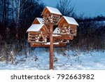 Wooden Feeders For Birds And...