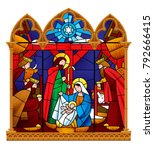 stained glass window depicting... | Shutterstock .eps vector #792666415