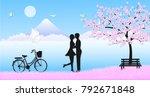 love invitation card valentine... | Shutterstock .eps vector #792671848
