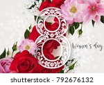 8 march. with realistic of... | Shutterstock .eps vector #792676132