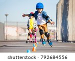 young inline skater practicing... | Shutterstock . vector #792684556