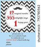 little man one year birthday... | Shutterstock .eps vector #792780562