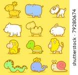 Stock vector vector illustration cartoon animals cute doodle 79280674