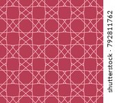 red and pale pink geometric... | Shutterstock .eps vector #792811762