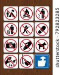 set of prohibitive icons of not ... | Shutterstock .eps vector #792823285