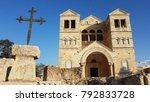 The Church of Transfiguration on Mount Tavor Israel