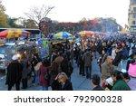 new york  usa   november 21 ... | Shutterstock . vector #792900328