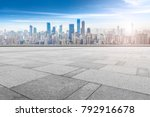 road ground and chongqing urban ... | Shutterstock . vector #792916678