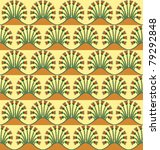 An Egyptian Style Motif...