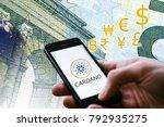 concept of cardano  ada coin  ... | Shutterstock . vector #792935275