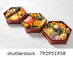 traditional japanese meal... | Shutterstock . vector #792951958