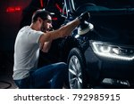a series of detailed cars ... | Shutterstock . vector #792985915