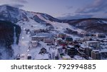 niseko  japan   december 22 ... | Shutterstock . vector #792994885