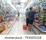 blurred hardware store with... | Shutterstock . vector #793005328