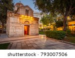 athens  greece   january 9 ... | Shutterstock . vector #793007506