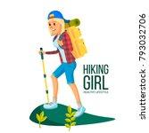 hiking girl vector. sports ... | Shutterstock .eps vector #793032706
