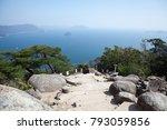shishiiwa observatory.... | Shutterstock . vector #793059856