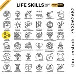 life skills concept icons set... | Shutterstock .eps vector #793062682