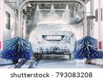 detail view on car wash  car... | Shutterstock . vector #793083208