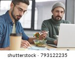 concentrated bearded stylish... | Shutterstock . vector #793122235