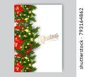 merry christmas party... | Shutterstock .eps vector #793164862