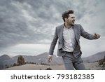 portrait of a sporty elegant... | Shutterstock . vector #793182385