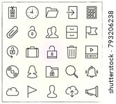 office line icons set archive... | Shutterstock .eps vector #793206238
