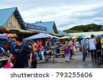 johor  malaysia   december 24 ... | Shutterstock . vector #793255606