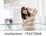 bright and cute japanese women | Shutterstock . vector #793275868