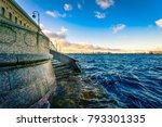 Granite Quay Of St. Petersburg...