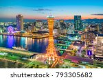 skyline and port of kobe in... | Shutterstock . vector #793305682