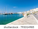 view on harbor in naxos island  ... | Shutterstock . vector #793314985