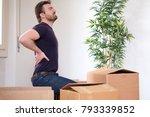 man feeling back ache cramp... | Shutterstock . vector #793339852