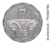 five new israeli shekels with... | Shutterstock . vector #793360786