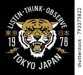 asian tiger patch embroidery.... | Shutterstock .eps vector #793375822