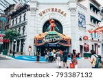 singapore   demcember 20  2017  ... | Shutterstock . vector #793387132